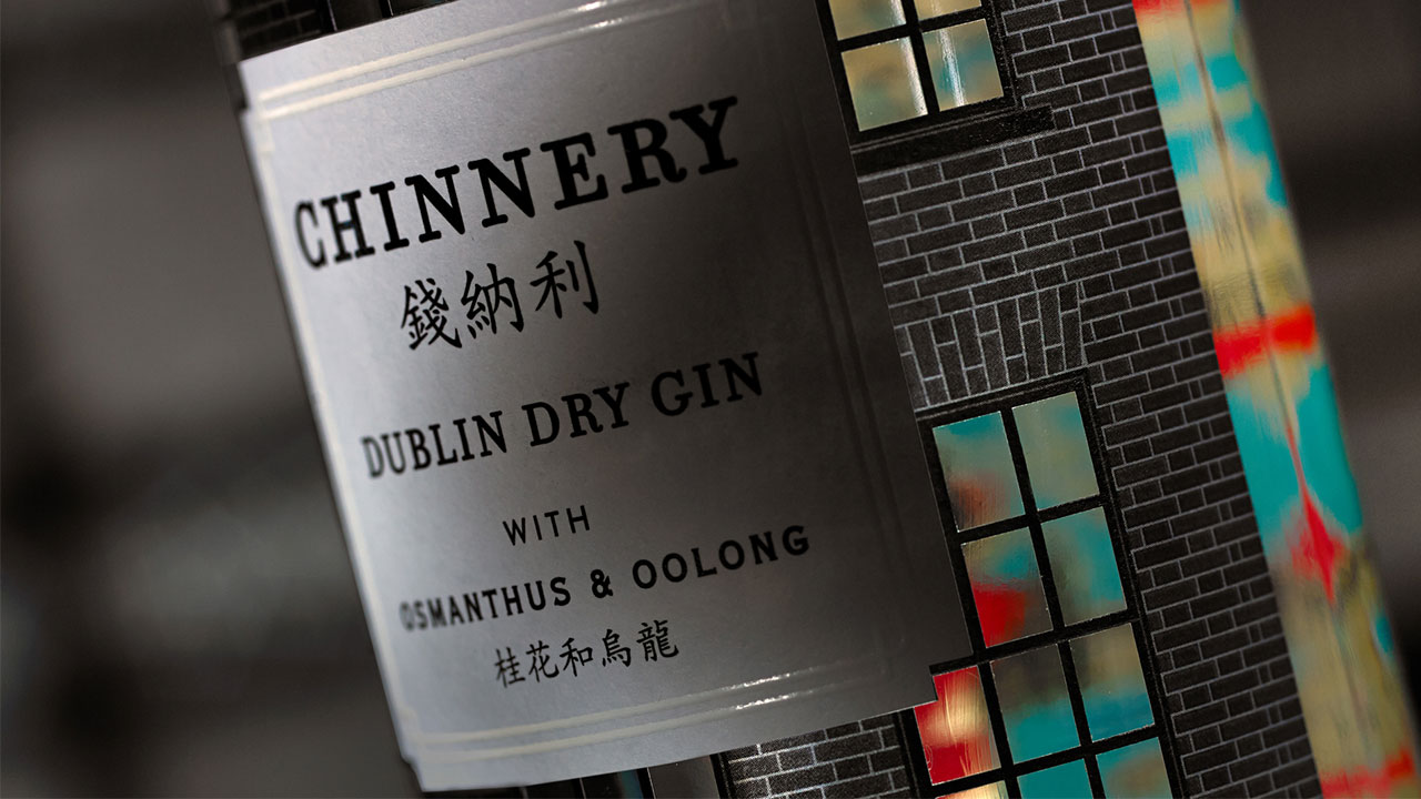 Chinnery Dry Gin